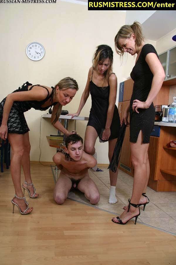 Three mistresses